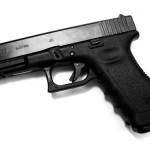 Как да регистрирам оръжието си?