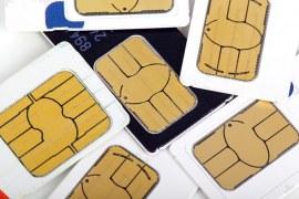 Правата ми в договор с мобилен оператор