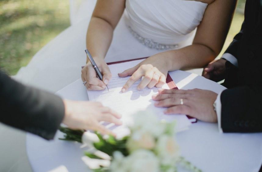 Какво е брачен договор?