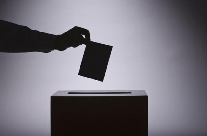 Как протича изборният ден за референдум?