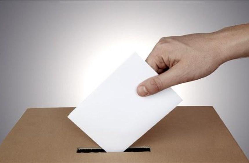 Как и къде мога да гласувам на изборите?
