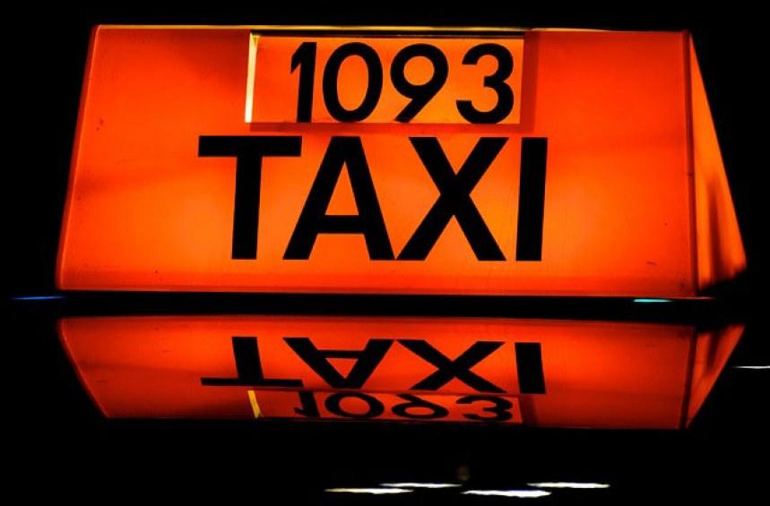 Имам ли права в таксиметровия автомобил?