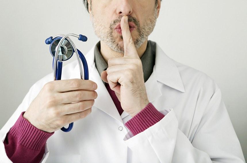 Лекарската тайна и нейният предел