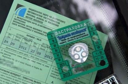 Зелена карта за автомобилистите