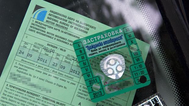 Zelena Karta Za Avtomobilistite Pravatami Bg