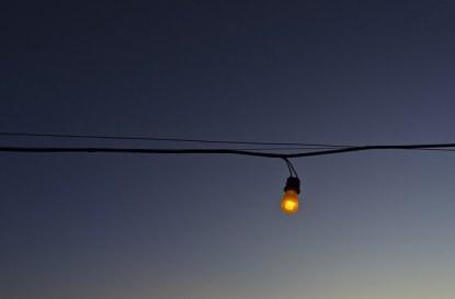 Смяна на доставчик на електроенергия за юридически лица