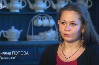 Лили от екипа на pravatami.bg с участие в bTV