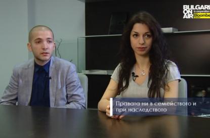 """Изводите от """"Семейство и наследство"""" в """"Темида"""" по Bulgaria on Air"""