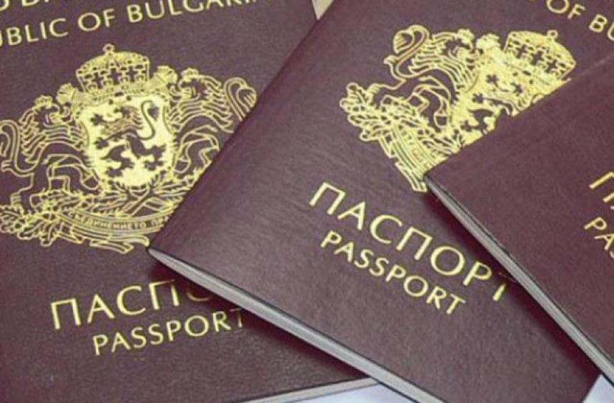 Издаване и преиздаване на паспорт