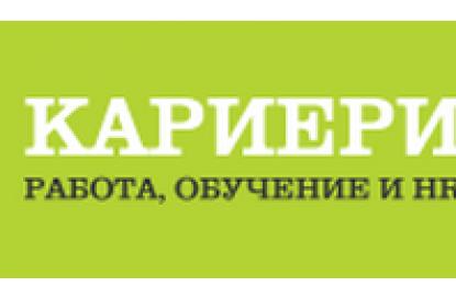 Хората зад pravatami.bg