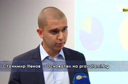 """Станимир в """"Темида"""" на Bulgaria On Air"""