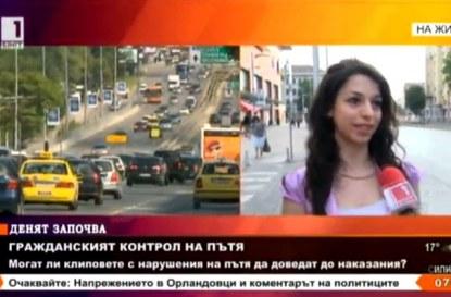 Полина Берг от pravatami.bg в Денят започва по БНТ1 17.06.2015