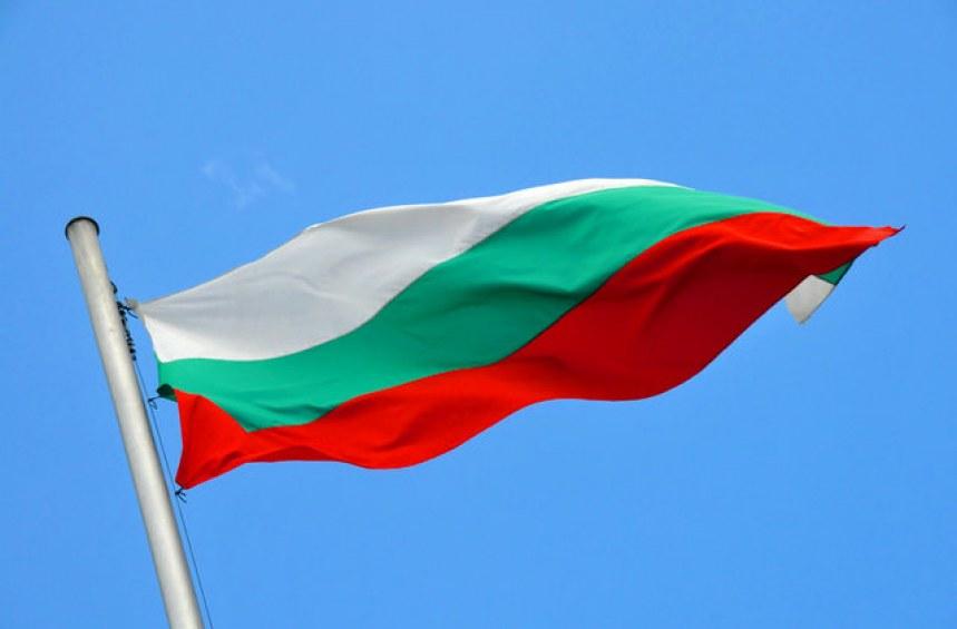 Как да възстановя загубеното си българско гражданство?