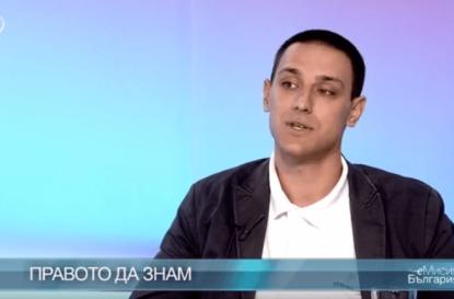 Знаем ли правата си – Никола Пенчев от pravatami.bg пред телевизия BIT 28.09.2015