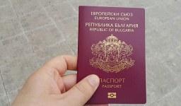 Правото ми на постоянно пребиваване в България
