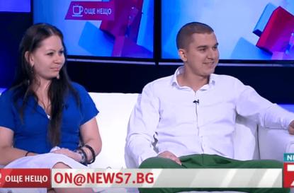 Знаем ли правата си – Станимир и Лили от екипа в разговор по News7