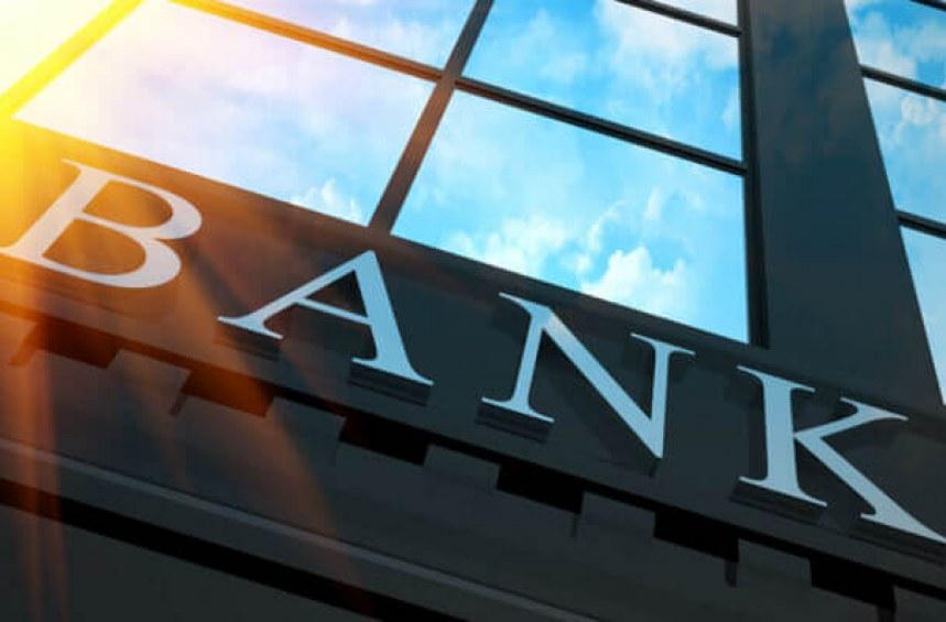 Какво представлява банковата гаранция?