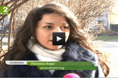 Полина от екипа по бнт 2 за фирма-фантом предлагаща кредитни карти в интернет