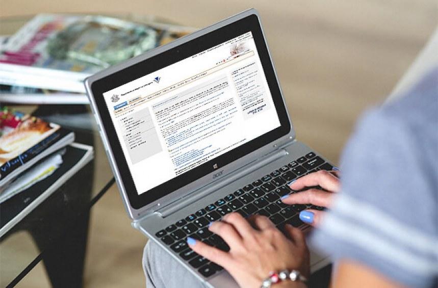 Е-услуги на НАП със свободен достъп
