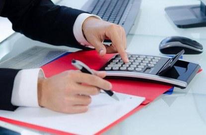 Как протича една финансова инспекция?