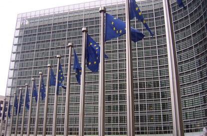 Какво представлява наказателна процедура на Европейската комисия?