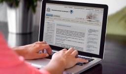 Е-услуги на НАП с персонален идентификационен код (ПИК)