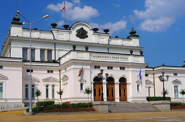 Парламент: Как работи Народното събрание?
