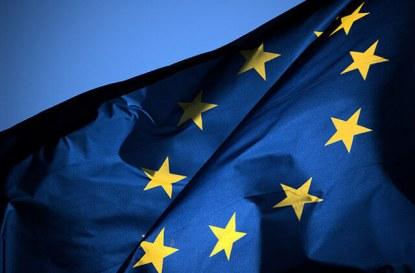 Каква е процедурата по напускане на ЕС?