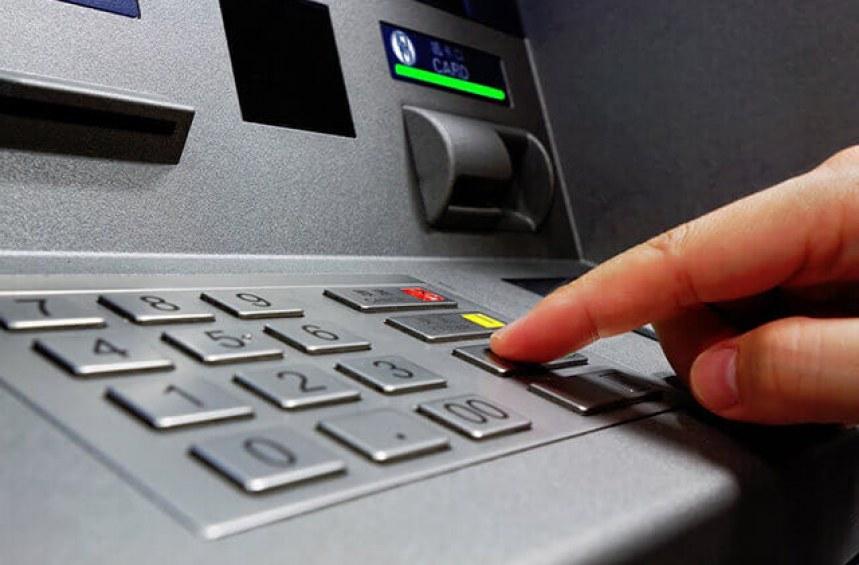 Банкова тайна – какво пази?