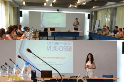 pravatami.bg с нови интерактивни обучения за правата ни като потребители