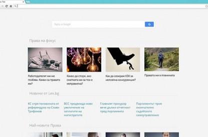 Безплатно приложение за Chrome от pravatami.bg