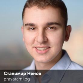 Станимир Ненов