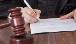 Свидетелство за съдимост