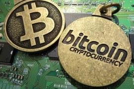Биткойн: Как законът третира сделките с виртуалната валута?