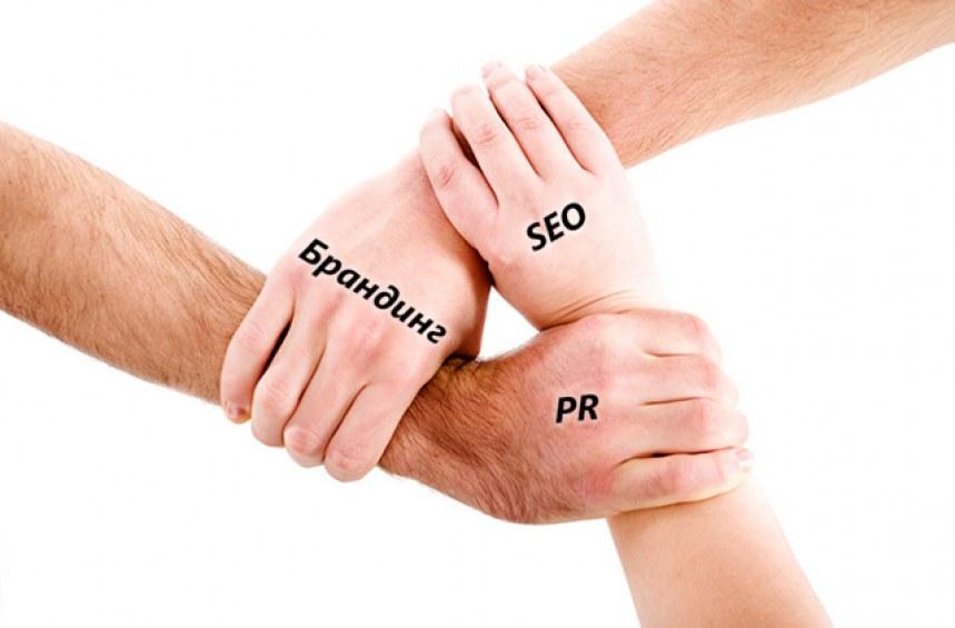 Как SEO, брандинг и ПР работят заедно