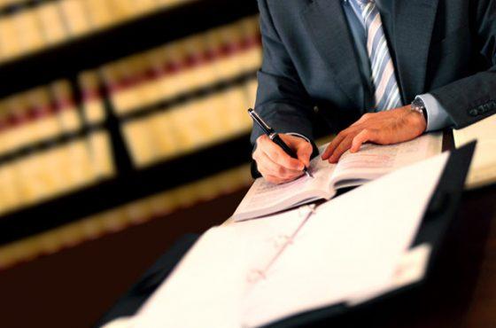 Вещи лица в съдебния процес