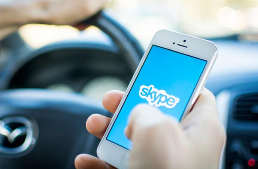 Skype: с какви общи условия се съгласявам?