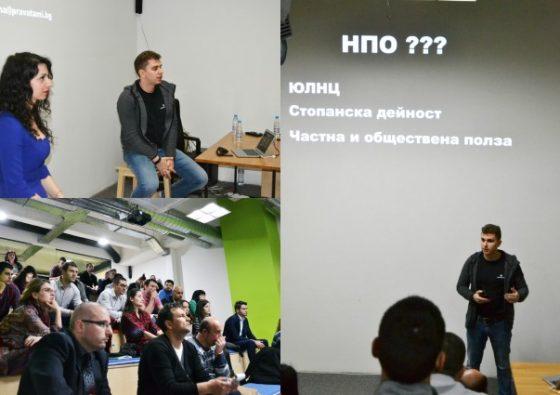 Школата на pravatami.bg с нов практически модул за стартиращия предприемач