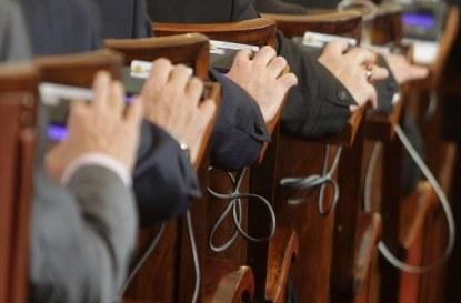 Как се приемат законите в българския парламент?