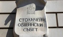 """Общински съвет – """"малкият парламент"""" в общината"""