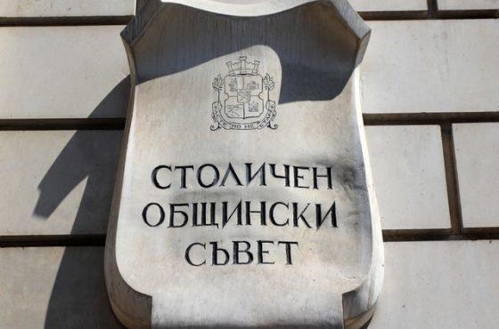 общински съвет - малкият парламент в общината