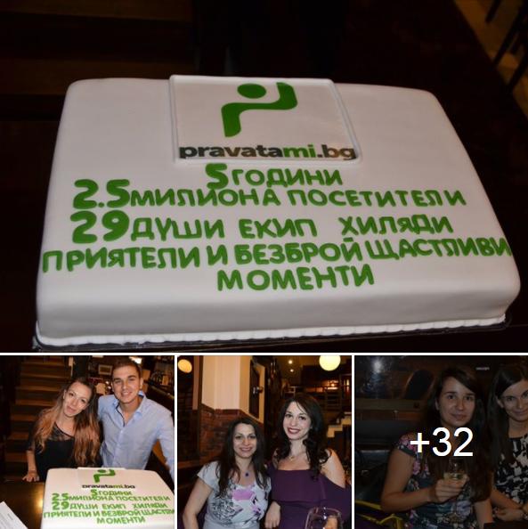 pravatami.bg навърши цели 5 години!