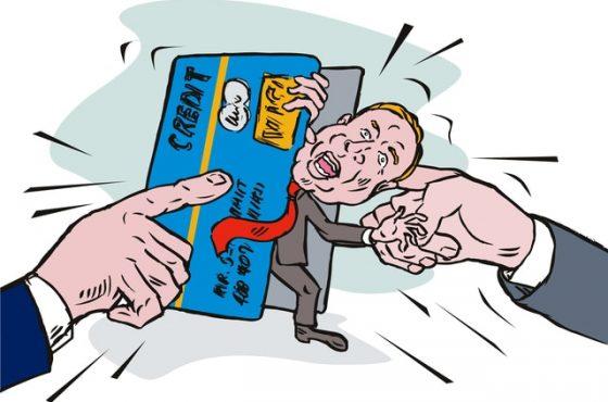 къде се съхранява кредитната ми история - централен кредитен регистър
