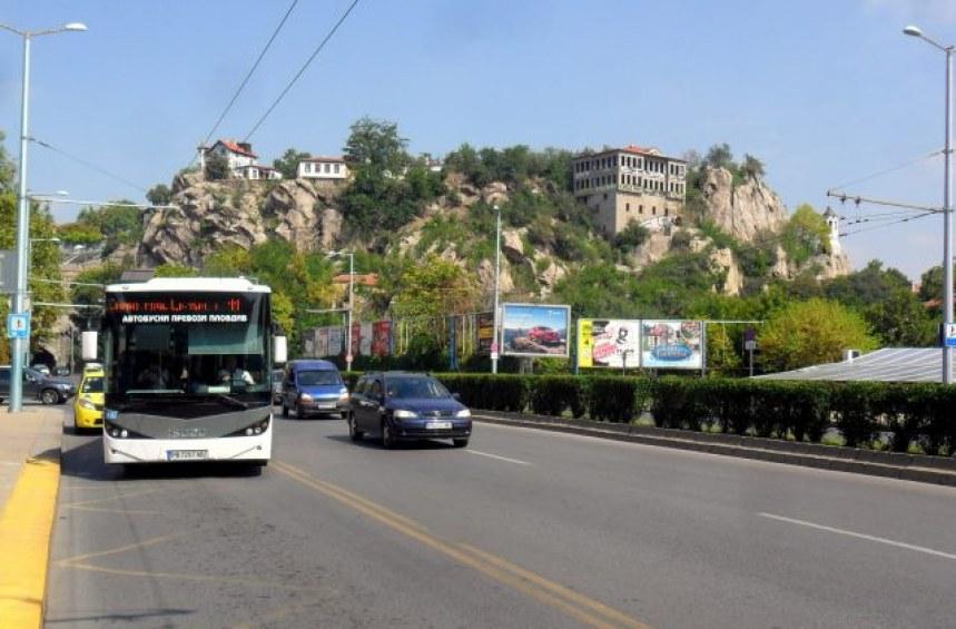 Правата ми в градския транспорт – Пловдив (част 1)
