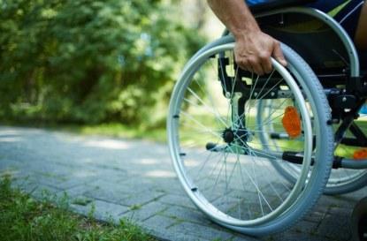 Пенсия за инвалидност поради трудова злополука и професионална болест