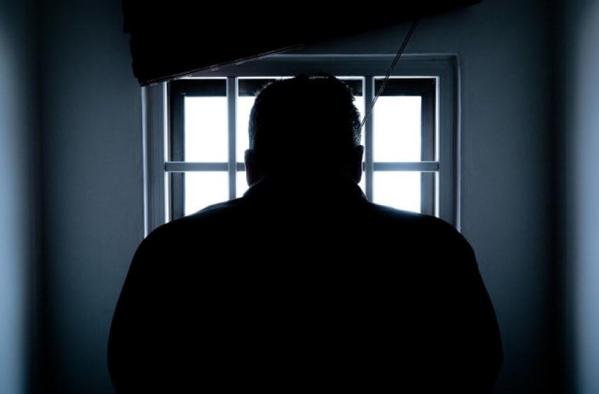 Режими на изтърпяване на наказанието лишаване от свобода