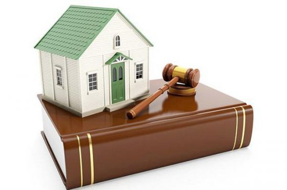 конфискация на имущество-кога и как