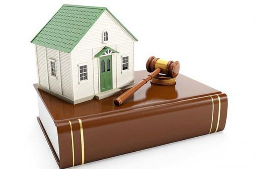 Конфискация на имущество – кога и как?
