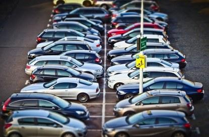 Как да отворя паркинг?