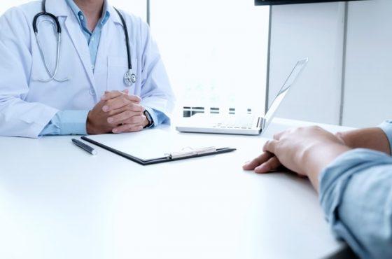 как да получа достъп до здравното си досие